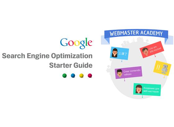 Novo Guia de SEO para Webmasters do Google